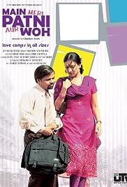 Main, Meri Patni... Aur Woh! Poster