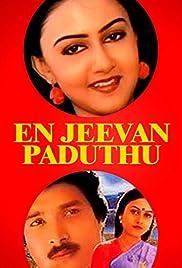 En Jeevan Paaduthe Poster