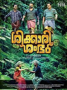 Shikkari Shambhu Malayalam(2018)