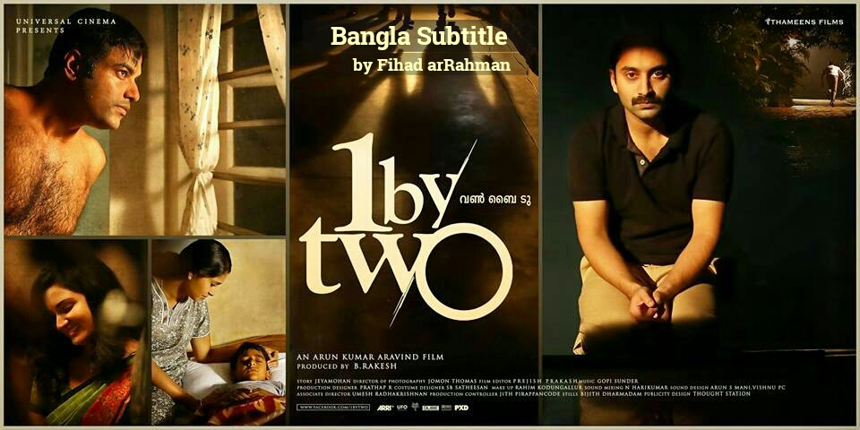 Image result for 1 by Two (2014)