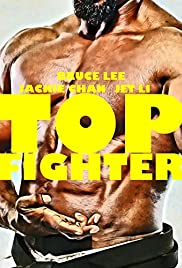 Top Fighter Poster