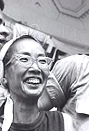 Yuri Kochiyama: Passion for Justice Poster