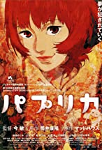 Primary image for Paprika