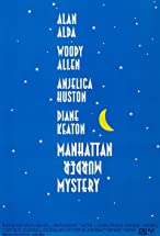 Primary image for Manhattan Murder Mystery