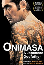 Onimasa Poster