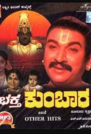Bhakta Kumbhara Poster