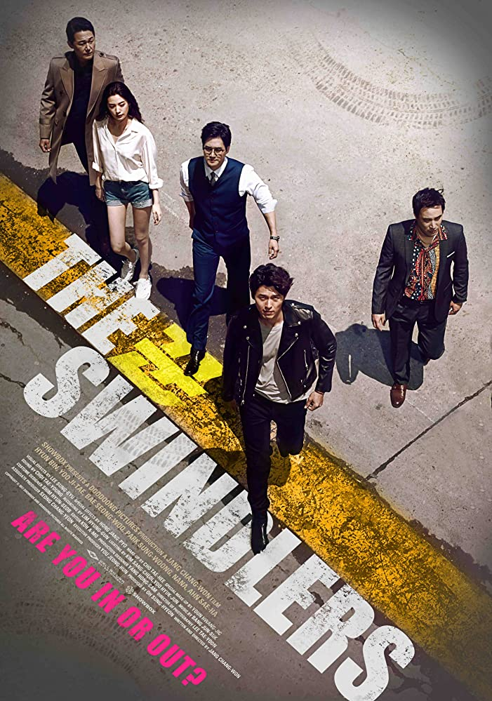 The Swindlers (2017) Subtitle Indonesia