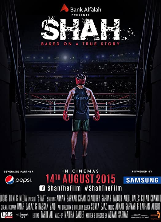 Shah (2015) Urdu 480p 700MB Untouched HDRip AAC ESub