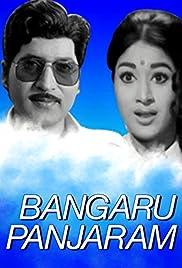 Bangaru Panjaram