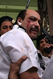 Khaled Saleh Picture