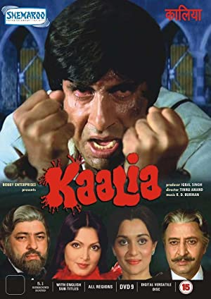 Asha Parekh Kaalia Movie