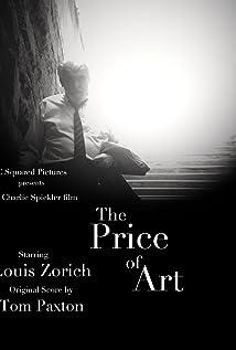 artist full movie