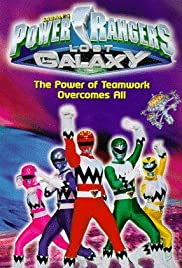 Power Rangers Lost Galaxy Poster