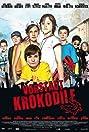 The Crocodiles (2009) Poster