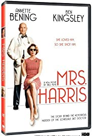 Mrs. Harris Poster