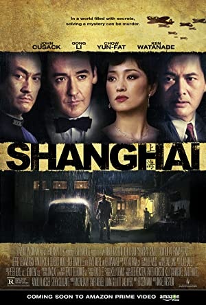 Shanghai watch online