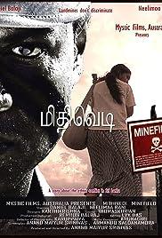 Mithivedi Poster