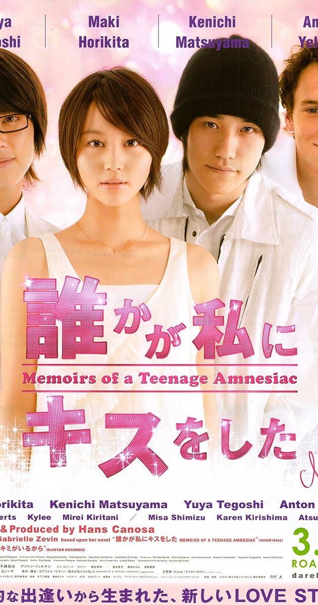 Memoirs of a Teenage Amnesiac Episode 1