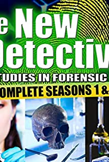 Famous case studies in forensic science
