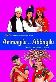 Ammayilu Abbayilu
