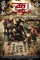 Journey to the West: The Demons Strike Back (2017) Poster