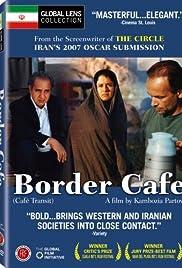 Café Transit Poster