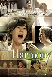 Hamoni (2010) Poster - Movie Forum, Cast, Reviews