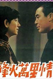 Ashita ga aru sa: The Movie Poster