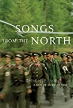 Primary image for Songs from the North