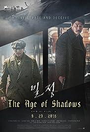 The Age Of Shadows : Bande annonce du nouveau film de Kim Jee-Woon avec Song Kang-hoMV5BMjA4NDk2MzYxM15BMl5BanBnXkFtZTgwNzA4MDYyMDI the age of shadows : bande annonce pour le nouveau film de kim jee-woon avec song kang-ho