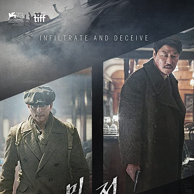 Byung-Hun Lee, Kang-ho Song, Yoo Gong, and Ji-min Han in Mil-jeong (2016)