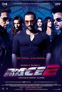 Race 2 (2013) Hindi Movie 150MB BRRip ESubs – HEVC Mobile