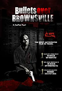 Bullets Over Brownsville movie