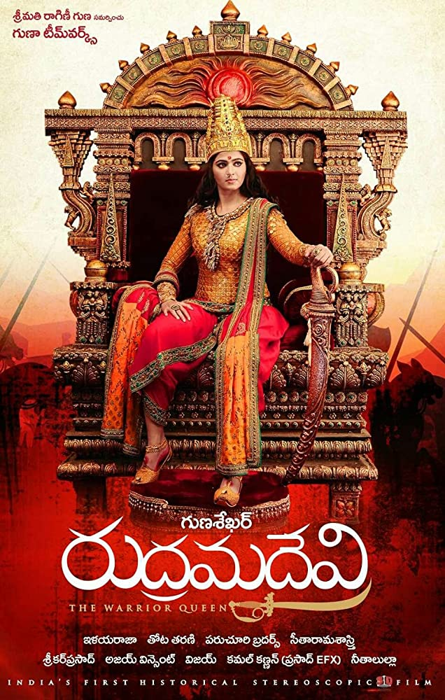 Rudramadevi (2015) Hindi DvdScr Rip Download