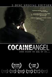 Cocaine Angel movie