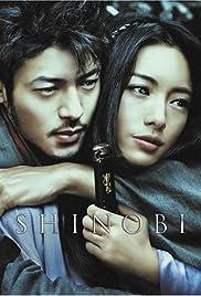 Shinobi: Heart Under Blade Poster