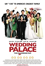 Wedding Palace Poster