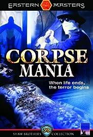Corpse Mania(1981) Poster - Movie Forum, Cast, Reviews