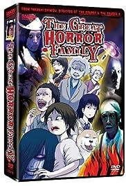 The Horror! Kiyoshi's Cursed Countdown Poster