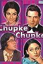 Chupke Chupke (1975) Poster
