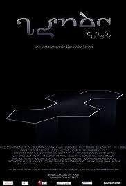 C19H28O2 (Agnès) Poster
