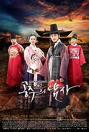 Gongjooeui namja Poster