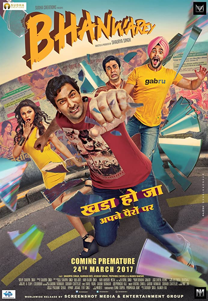 Bhanwarey (2017) Hindi 720p DVDRip x264 AC3 1.4GB