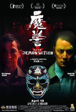 Nonton Bioskop Mo jing Movie Online Subtitle Indonesia