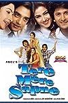 Tere Mere Sapne (1996)