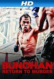 Bunohan: Return to Murder(2011) Poster - Movie Forum, Cast, Reviews