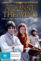 Primary image for Against the Wind