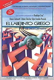 El laberinto griego Poster