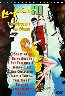 Lupin the Third: The Secret of Mamo movie