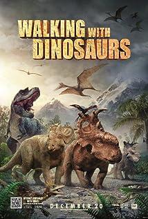 Wedrówki z dinozaurami (2013) Poster